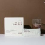 엠뉴, 간편하고 맛있는 단백질 '시크릿 프로틴 초코맛' 출시