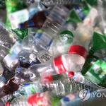 제품 라벨 떼기 쉽게 재활용 유도책 필수