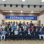 """박윤국 시장, """"포천양수발전소 유치 이동면 도약 전환점"""""""