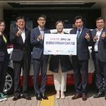 현대위아, '행가래로 의왕가정·성상담소'에 차량 기증