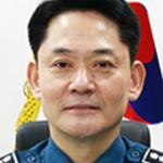 임춘석 제30대 광명경찰서장