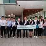 인천공항공사, '정보보호의 날 행사' 개최