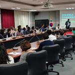 경기도교육청, 유네스코 교사 '세계시민역량강화 연수'