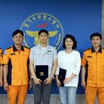 부천소방서 '화재안전 3기 시민조사참여단' 위촉