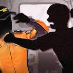인천지법,소방서 앞 불법주차도 모자라 소방관 폭행한 50대 남성 집유