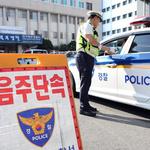 음주운전 신고로 잡힌 경기북부 경찰