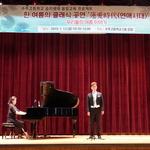 음악·문학 통해 '자연의 신비' 배우다