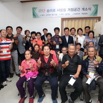 지역공동체 활성화 '논의 공간' 활짝