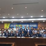 포천한탄강 마라톤 대회 오는 9월 개최…준비 조직위 위촉