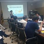 부천시, '프로푸 교류회'에 '친화경영 조성' 성 인지 교육