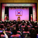 강화군, 2019년 양성평등주간 기념행사 개최
