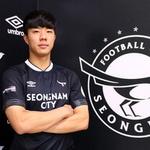 성남FC, 풀백 박원재 임대 영입