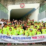 미추홀구 문학동 주민·학생들, 용주사 터널에 벽화 그리기 봉사 동참