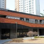 성남지역 아파트 어린이집 국공립 전환 땐 최대 1억 원