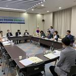 화성시,  '화성형 주민자치회' 시범실시 앞두고 주민자치회 정책간담회 개최