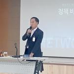 """정동균 양평군수, """"네트워킹 군수로 양평 발전 이끌 것"""""""