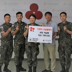 경기공동모금회,육군 제9217부대 희망 저금통 나눔릴레이 4호 탄생