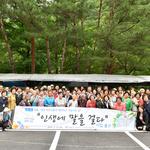 양평군 산음보건진료소,'인생에 말을 걸다' 출판간담회 개최