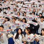 경기학생 미래·희망캠프 발대