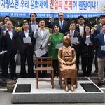 도내 문화재 '친일파 흔적' 삭제하라
