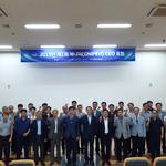 대진대 지식재산교육센터, '2019년 제1회 제니퍼 CEO 포럼'  개최