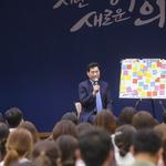"""김상돈 의왕시장 """" 직원들 목소리 하나하나 소중히 여겨"""""""