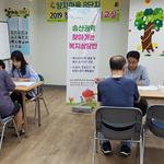 의정부 송산2동 행정센터, 오는 30일까지  '찾아가는 복지상담반' 운영