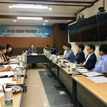 경기도교육청, '교육시설 건설분야 투명사회 협약 실천협' 개최