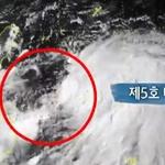 태풍 다나스 , 미일루트와 차이를 , 수증기 여부가 변수
