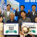 안성시, '제11회 농업인 마케팅 경진' 2개 분야 우수상 쾌거