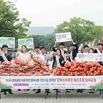 마사회 렛츠런파크 서울서 양파 농가 돕기 지거래 장터 한마당