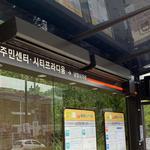 화성시, 버스 정류장 71곳에 에어커튼 202대 설치