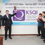 한국지엠,쉐보레 판매 및 AS 최우수 브랜드 영예 달성
