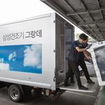 삼성 건조기 '그랑데' 판매량 45% ↑