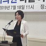 """""""공천제 폐지 나설 것"""" 박연숙 시의원 탈당"""