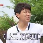 김승현 , 이십년만에 들은 첫마디는 , 수빈이 보배라고