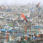 태풍 다나스 경로 , 미국 일본은 충청까지 포함 , 신문지 테이프 별로