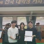 서울현대직업전문학교 바리스타전공, 전국 대학생 커피 로스팅 대회 '준우승'