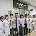 의정부 성모병원, '우수 인공신장실'선정 …인증 현판식