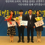 화성시 꿀밥협동조합,식품부 로컬푸드 사회적 지원사업 선정