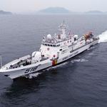 서해5도특별경비단,최신예 중형경비함정 태극 18호 배치