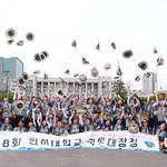 인하대, 국토대장정단 16박17일 간의 대장정 마감