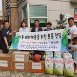인천지역 아줌마자전거 홍보단 '아세사' ,향진원에 아동배려계층 위한 용품전달