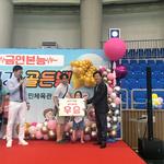 광주시, 온가족이 함께하는 가족건강 골든벨 개최