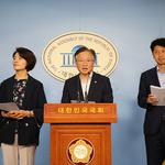 권칠승 민주당 일본경제특위 위원장 기자회견 열어