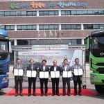 서구, 전국 최초 LNG 청소차 도입 '눈길'