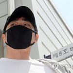 강지환 성폭행·추행 피해자 측, 악성 댓글 단 네티즌 30여 명 고발