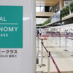'일본여행 거부 운동 확산'