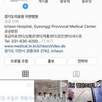 경기도의료원 이천병원, 인스타그램 등 SNS채널 활성화 '소통 의료'