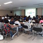 인천 계양구 효성1동 통장자율회, 자살예방 게이트키퍼 교육 실시